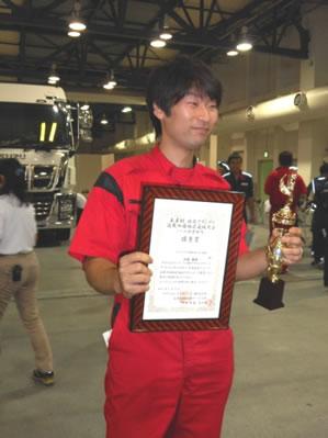 【2015年度技能グランプリ近畿四国大会】において準優勝
