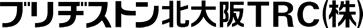 ブリヂストン北大阪TRC